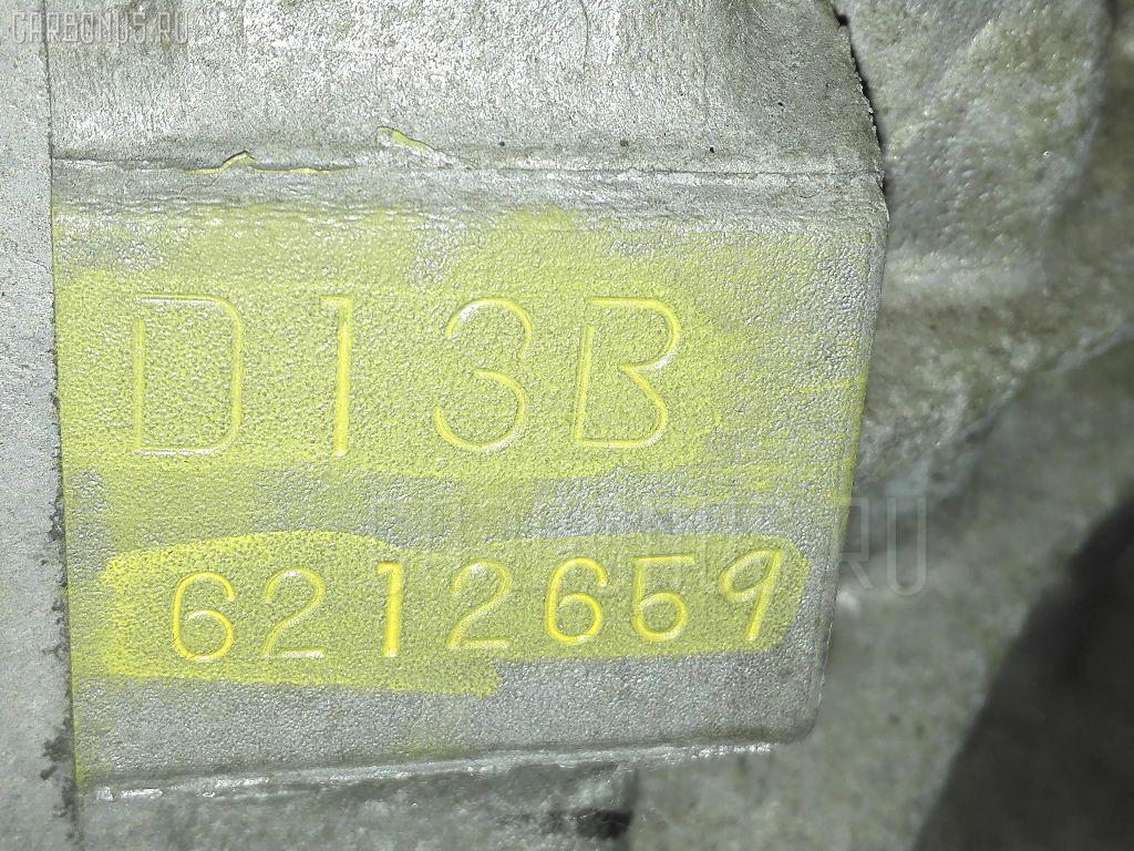 Двигатель HONDA LOGO GA3 D13B Фото 9