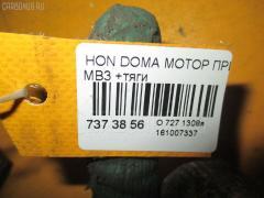 Мотор привода дворников Honda Domani MB3 Фото 3