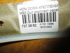 Крепление капота Honda Domani MB3 Фото 2