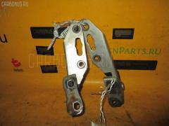Крепление капота Honda Domani MB3 Фото 1