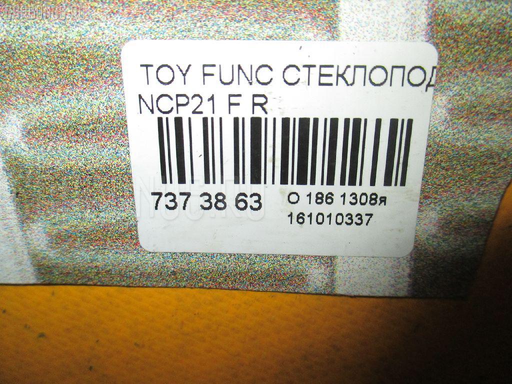 Стеклоподъемный механизм TOYOTA FUNCARGO NCP21 Фото 2