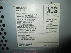 Блок управления климатконтроля NISSAN CEDRIC MY34 VQ25DD