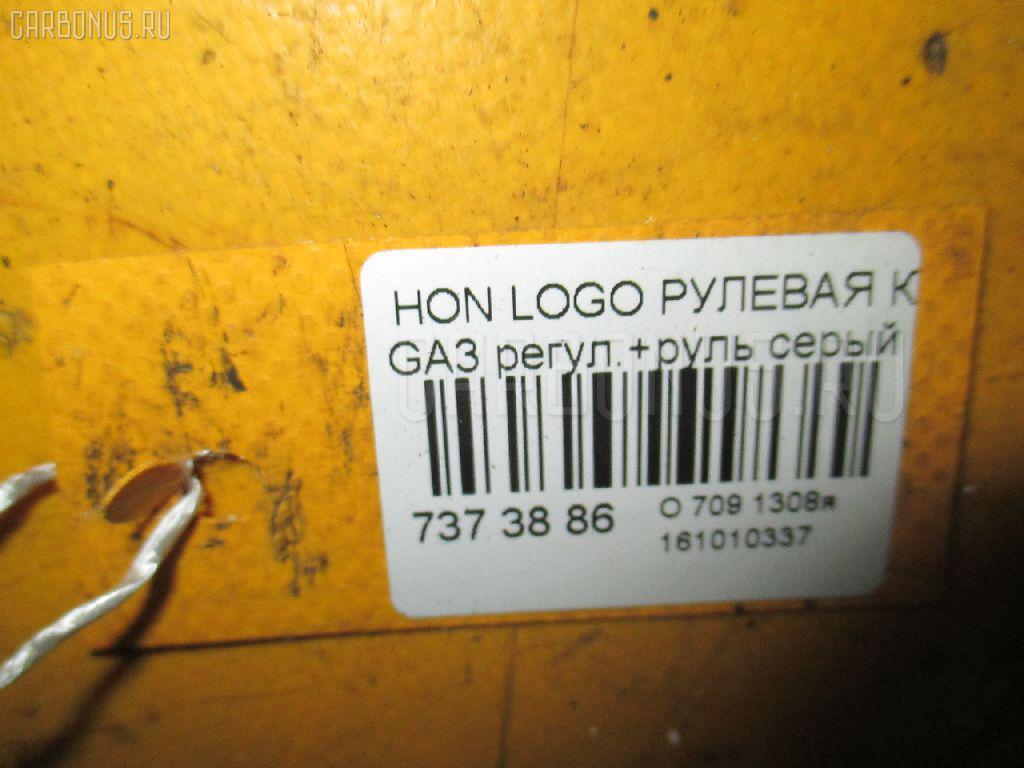 Рулевая колонка HONDA LOGO GA3 Фото 3