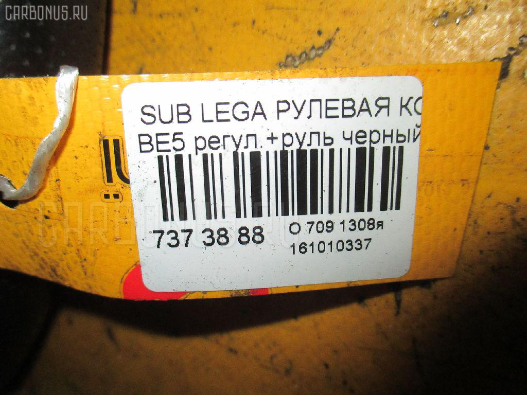 Рулевая колонка SUBARU LEGACY B4 BE5 Фото 3
