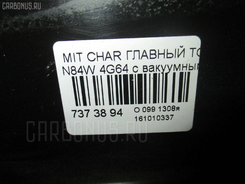 Главный тормозной цилиндр MITSUBISHI CHARIOT GRANDIS N84W 4G64 Фото 4