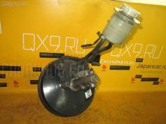 Главный тормозной цилиндр Mitsubishi Chariot grandis N84W 4G64 Фото 2