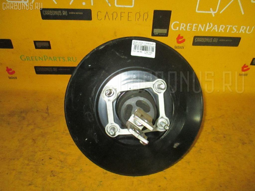 Главный тормозной цилиндр SUBARU LEGACY OUTBACK BR9 EJ25 Фото 1