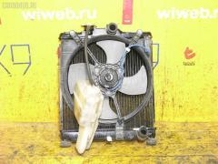 Радиатор ДВС HONDA PARTNER EY6 D13B Фото 2