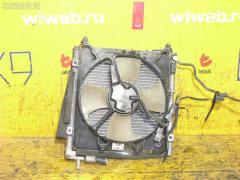 Радиатор кондиционера Honda Partner EY6 D13B Фото 3
