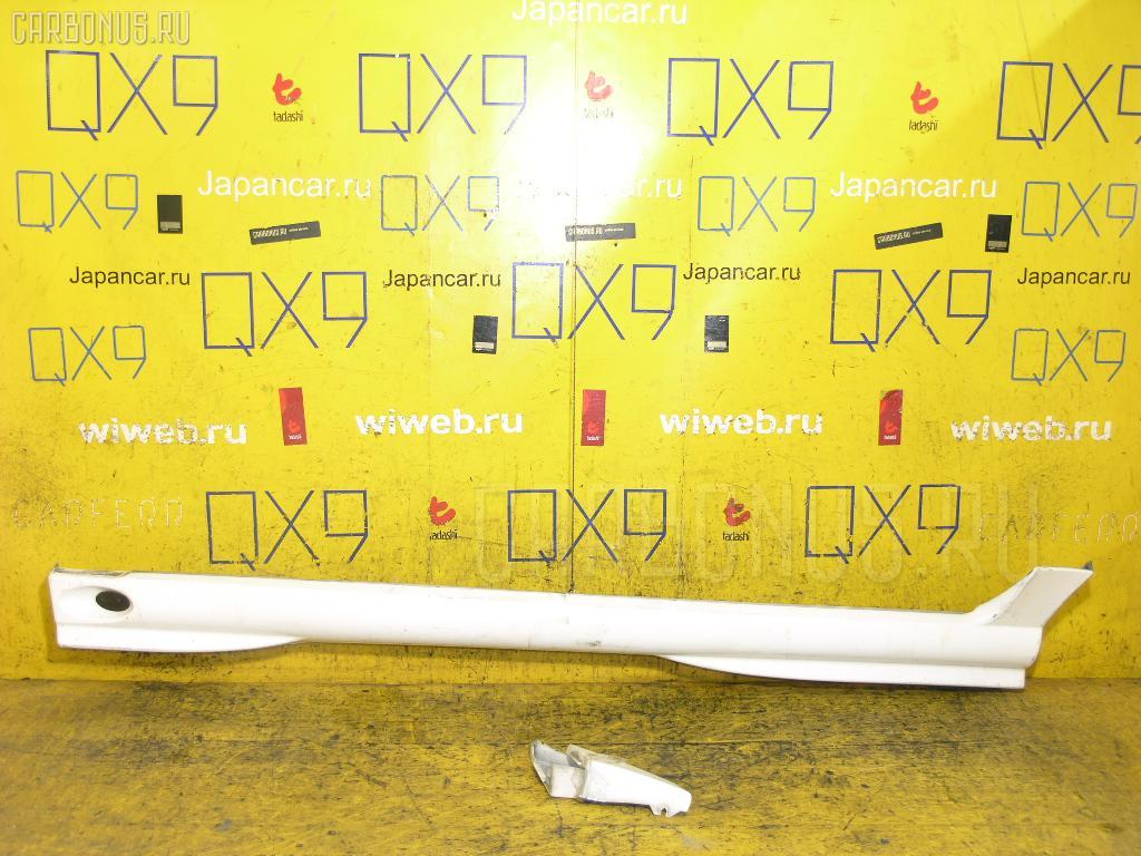 Порог кузова пластиковый ( обвес ) NISSAN CUBE AZ10 Фото 1