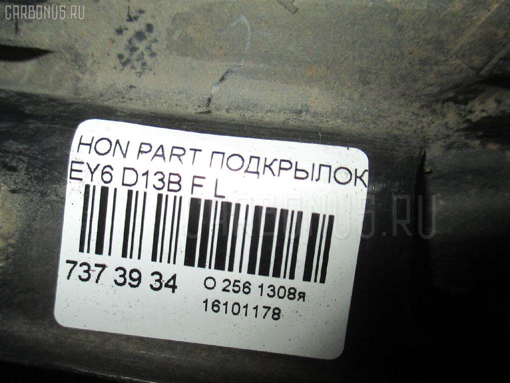 Подкрылок HONDA PARTNER EY6 D13B Фото 2