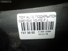 Подкрылок TOYOTA ALTEZZA GITA GXE15W 1G-FE Фото 2