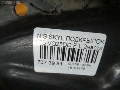 Подкрылок Nissan Skyline V35 VQ25DD Фото 2