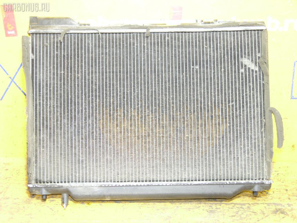Радиатор ДВС Toyota Estima emina TCR10G 2TZ-FE Фото 1