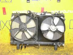 Радиатор ДВС Toyota Corona premio ST210 3S-FSE Фото 2