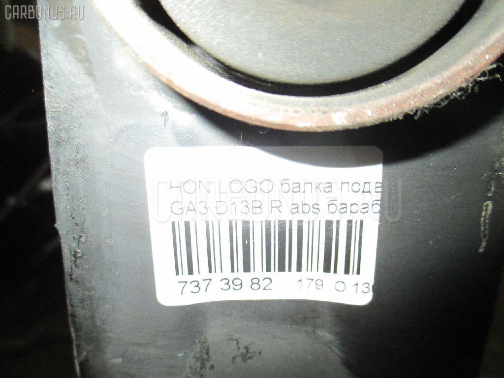 Балка подвески HONDA LOGO GA3 D13B Фото 4