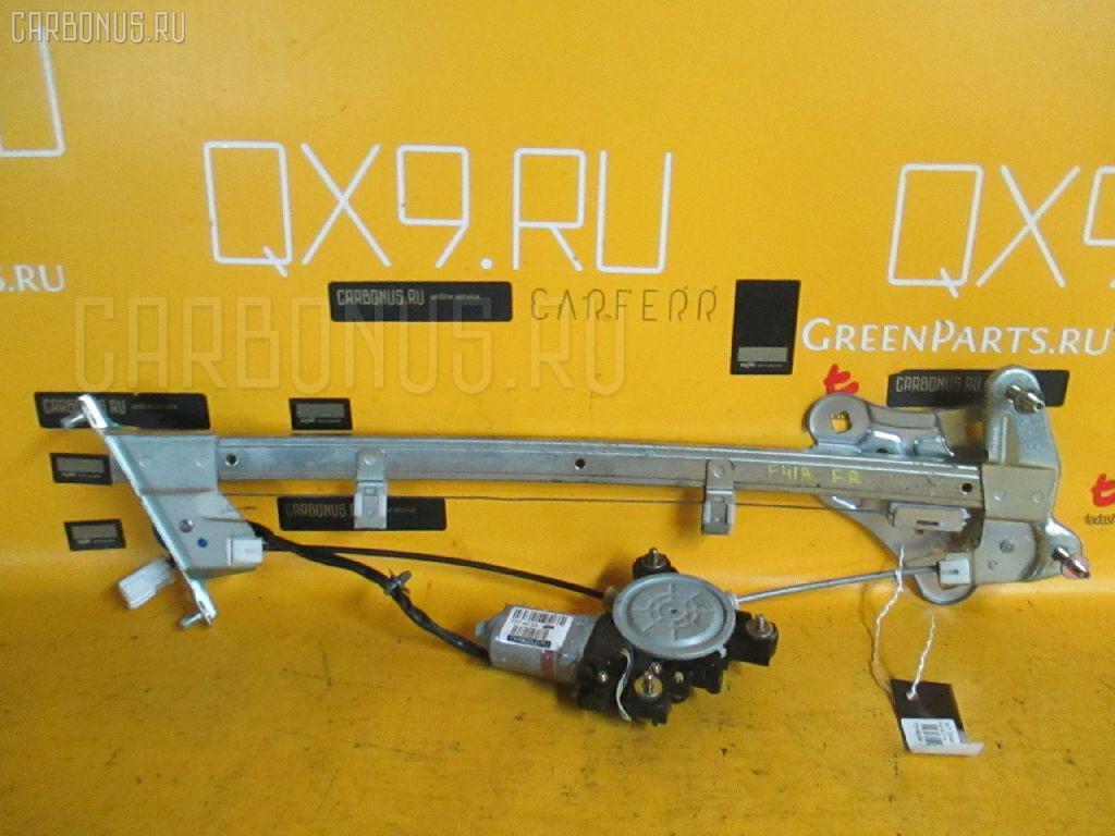Стеклоподъемный механизм MITSUBISHI DIAMANTE F41A Фото 1