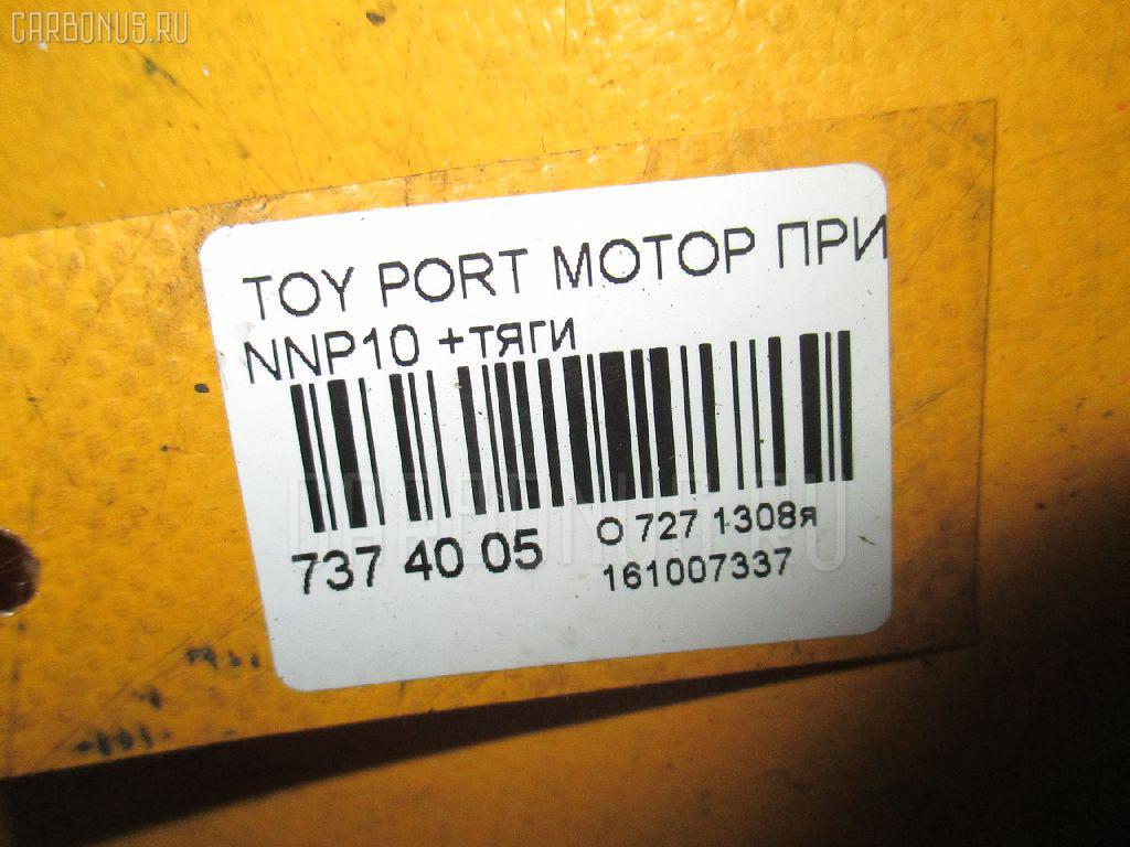 Мотор привода дворников TOYOTA PORTE NNP10 Фото 3
