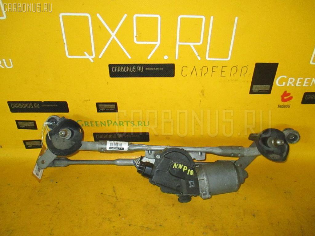 Мотор привода дворников TOYOTA PORTE NNP10 Фото 2