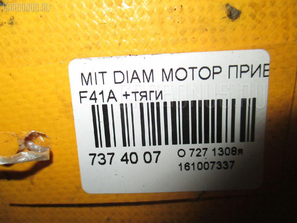 Мотор привода дворников MITSUBISHI DIAMANTE F41A Фото 3