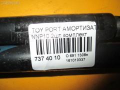 Амортизатор двери на Toyota Porte NNP10 Фото 2