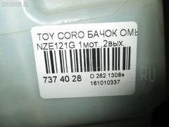 Бачок омывателя Toyota Corolla fielder NZE121G Фото 3