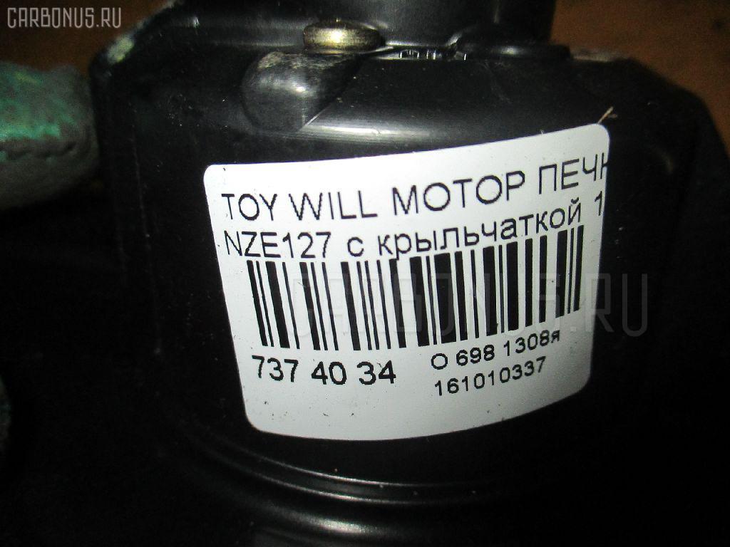 Мотор печки TOYOTA WILL VS NZE127 Фото 3