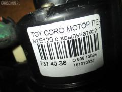 Мотор печки Toyota Corolla NZE120 Фото 3