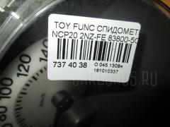 Спидометр TOYOTA FUNCARGO NCP20 2NZ-FE Фото 3