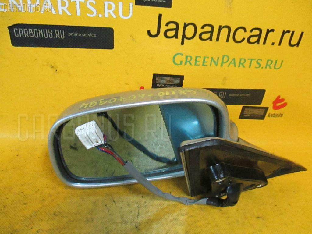 Зеркало двери боковой Toyota Mark ii GX110 Фото 1