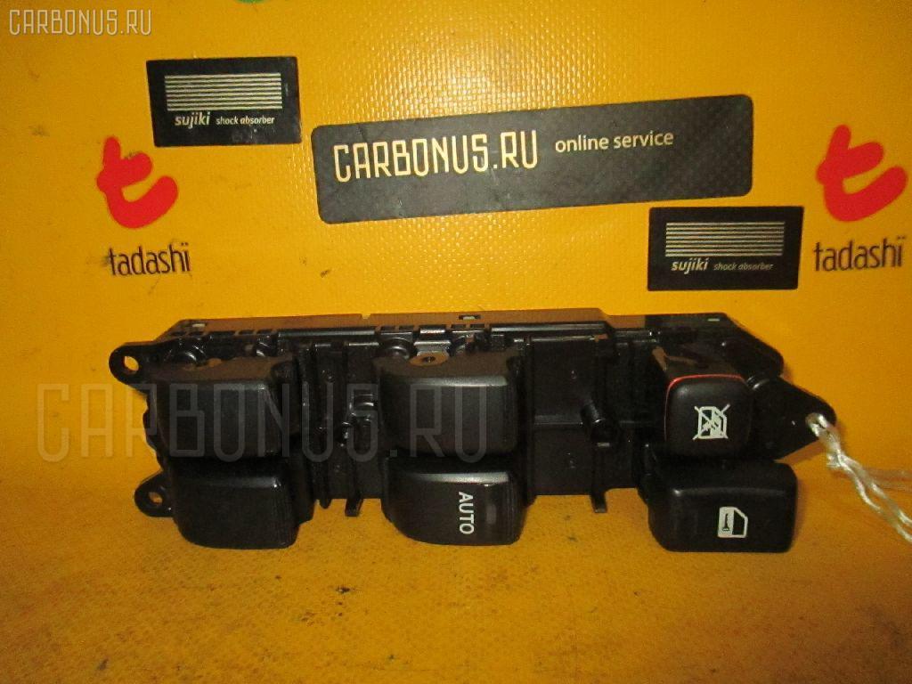Блок упр-я стеклоподъемниками TOYOTA MARK II GX110 1G-FE Фото 1