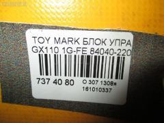 Блок упр-я стеклоподъемниками TOYOTA MARK II GX110 1G-FE Фото 3