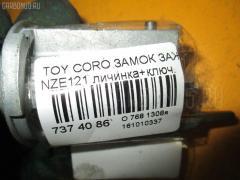 Замок зажигания Toyota Corolla NZE121 Фото 2