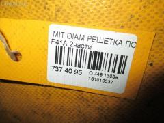 Решетка под лобовое стекло на Mitsubishi Diamante F41A Фото 3