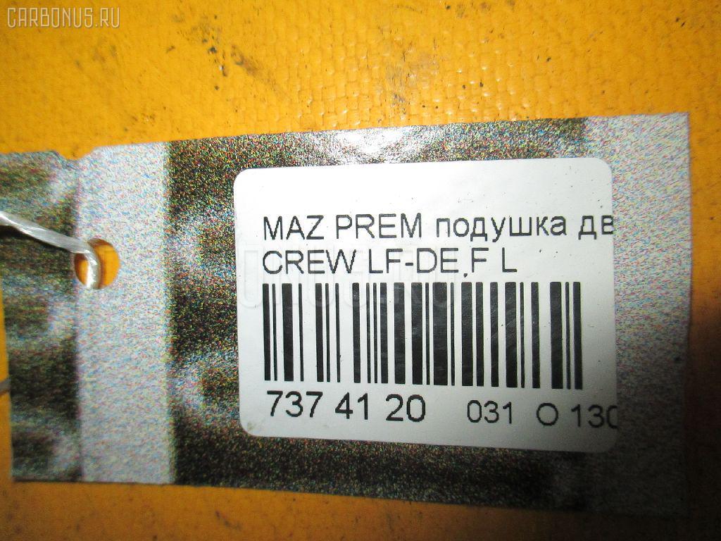 Подушка двигателя MAZDA PREMACY CREW LF-DE Фото 3