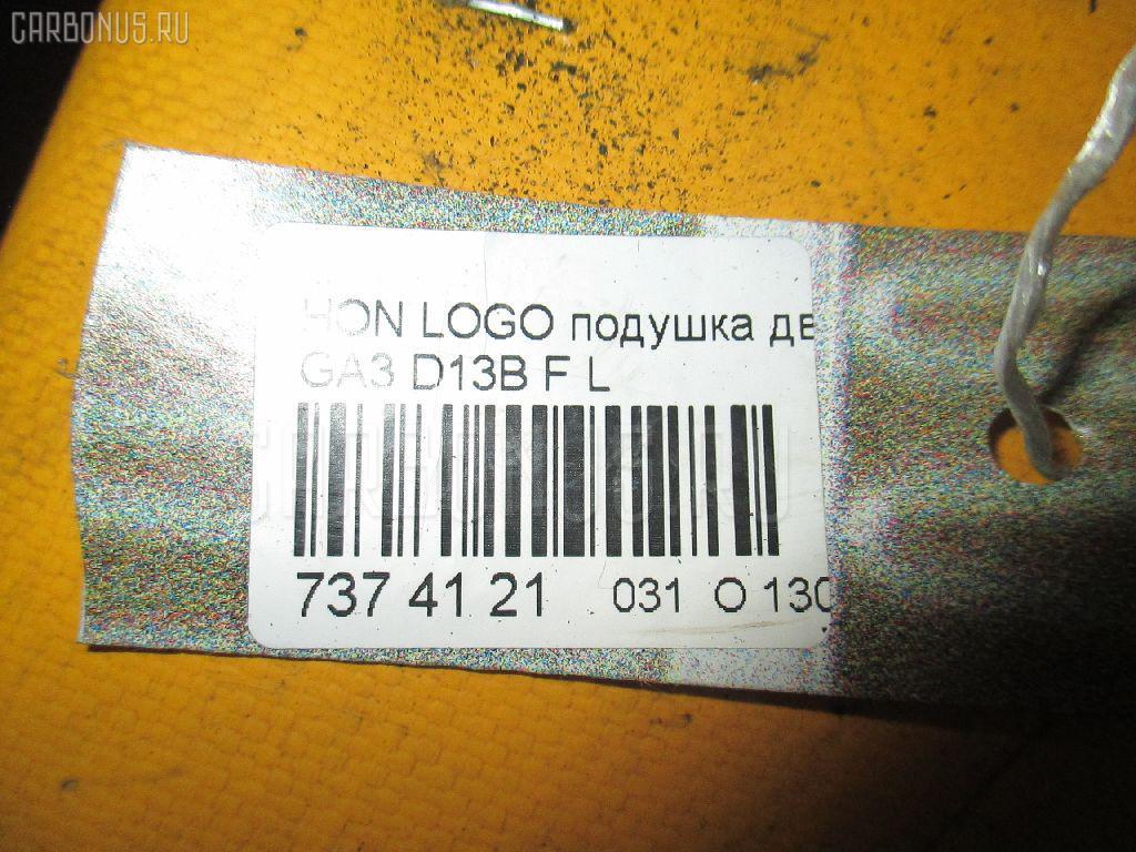Подушка двигателя HONDA LOGO GA3 D13B Фото 3