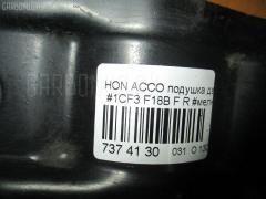 Подушка двигателя на Honda Accord CF3 F18B Фото 4