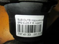 Подушка двигателя Subaru Outback BR9 EJ25 Фото 3