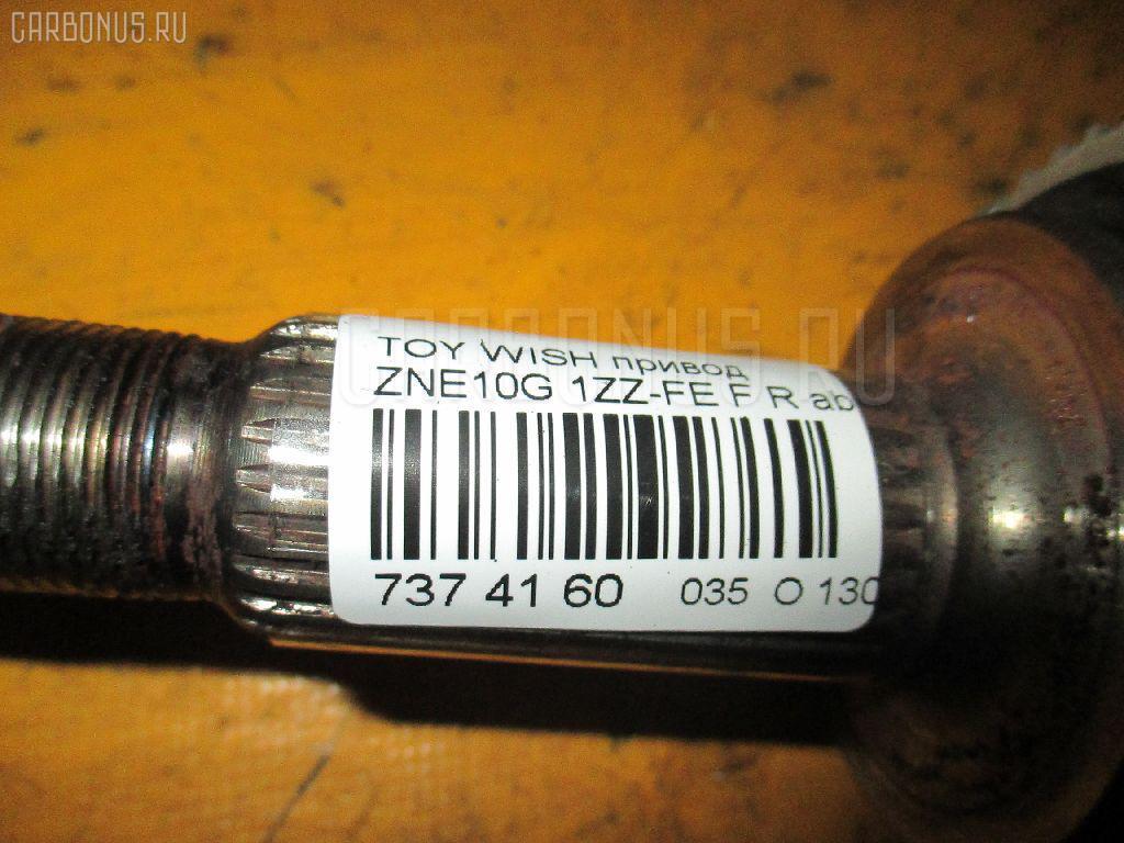 Привод TOYOTA WISH ZNE10G 1ZZ-FE Фото 2