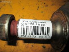 Привод HONDA ACCORD WAGON CF6 F23A Фото 2