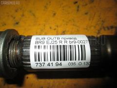 Привод 28421AJ010, 28421AJ011 на Subaru Outback BR9 EJ25 Фото 2
