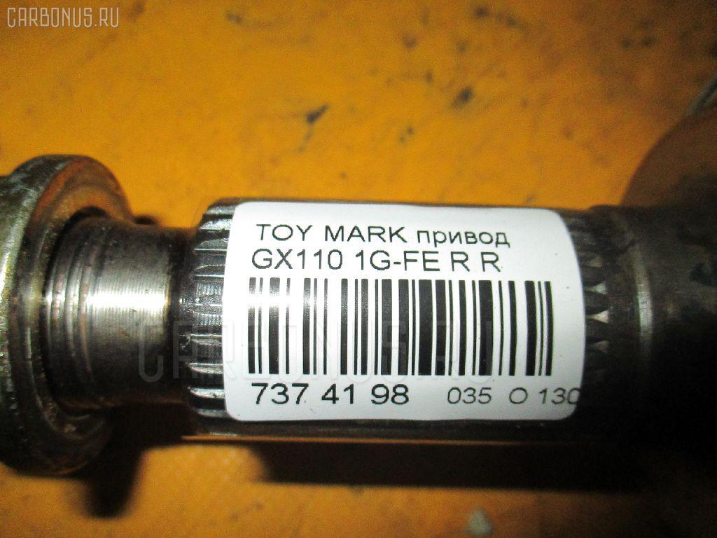Привод TOYOTA MARK II GX110 1G-FE Фото 2
