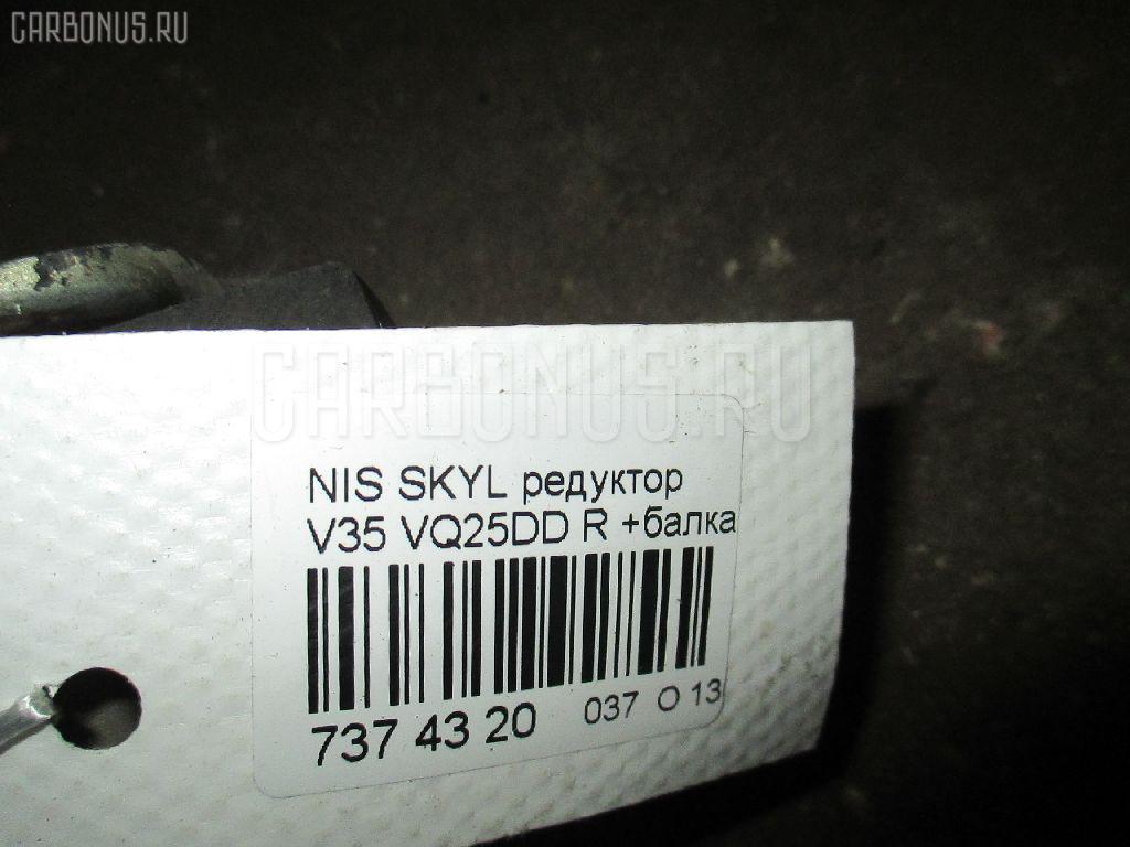 Редуктор NISSAN SKYLINE V35 VQ25DD Фото 3