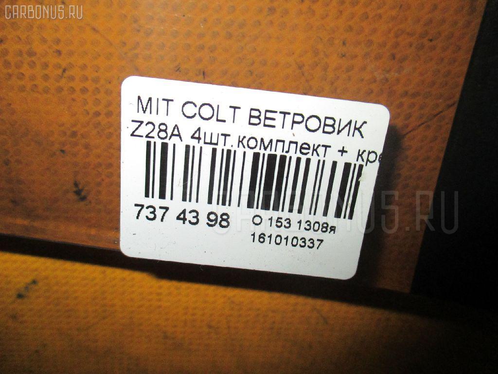 Ветровик MITSUBISHI COLT Z28A Фото 5