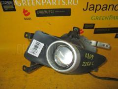 Туманка бамперная Mitsubishi Colt Z25A Фото 2