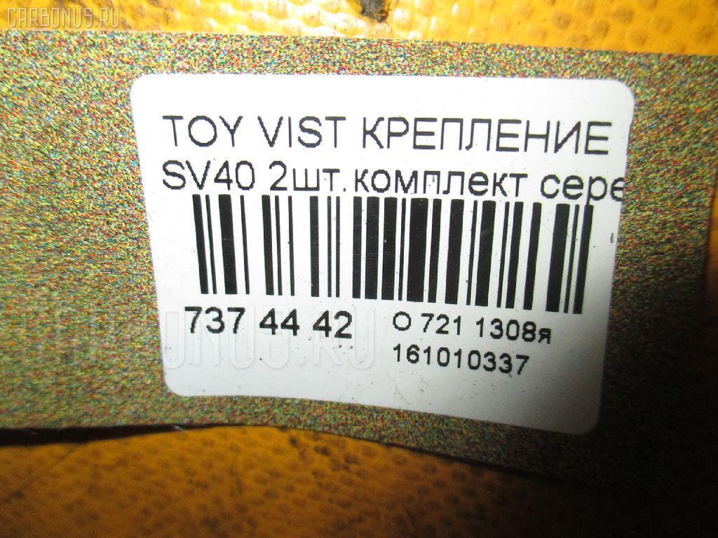 Крепление капота TOYOTA VISTA SV40 Фото 2