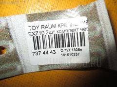 Крепление капота Toyota Raum EXZ10 Фото 2
