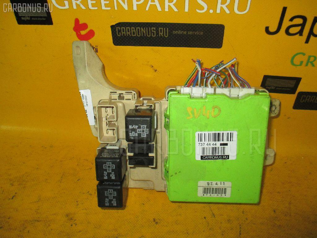 Блок предохранителей TOYOTA VISTA SV40 4S-FE. Фото 9