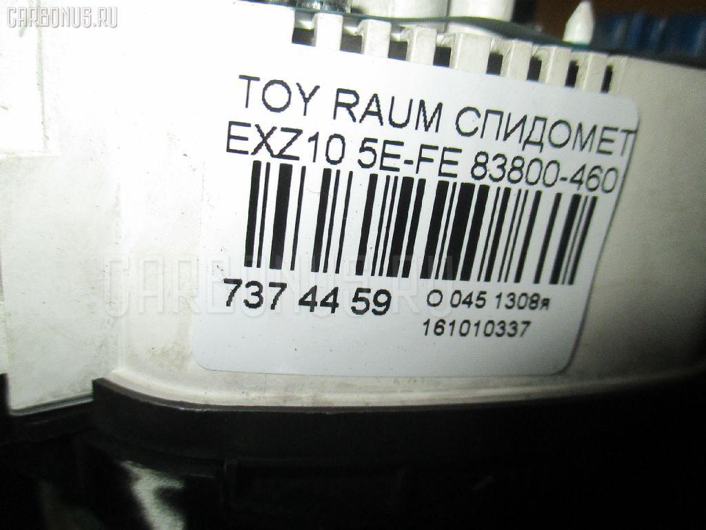 Спидометр TOYOTA RAUM EXZ10 5E-FE Фото 3