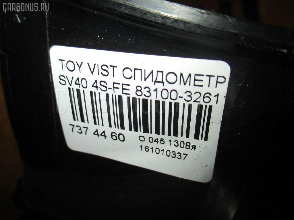 Спидометр TOYOTA VISTA SV40 4S-FE Фото 3